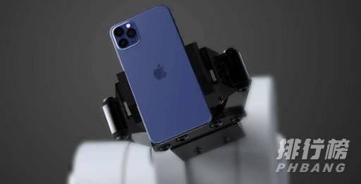 双十一手机能便宜多少iPhone_双十一买iphone划算吗