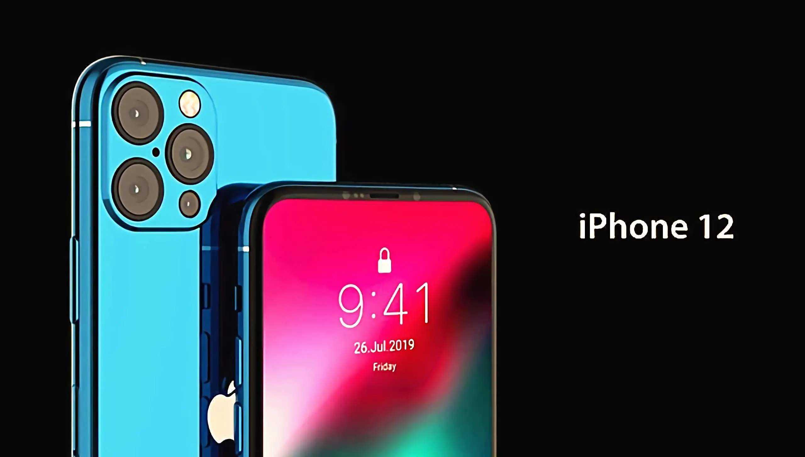 iphone12玩游戏怎么样_iphone12玩游戏电池续航多少