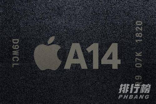 iPhone12promax是双卡双待吗_iPhone12promax支持双卡双待吗