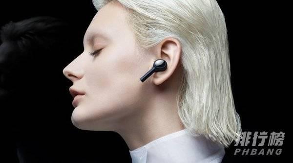 小米蓝牙耳机air2pro什么时候出_小米蓝牙耳机air2pro什么时候上市