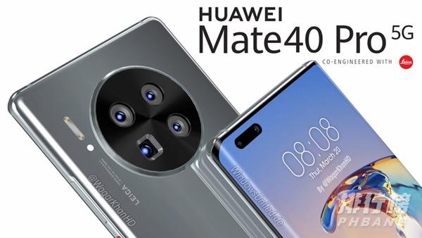 华为mate40系列有几款_华为mate40系列机型
