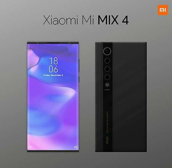 小米mix4大概什么时候发布_小米mix4预计什么时候发布