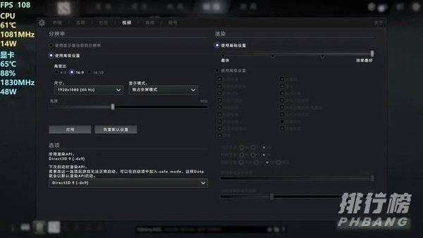 VAIOFH14笔记本怎么样_VAIO侍14评测