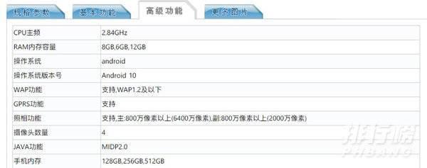 小米10T国行版什么时候发布_小米10T国内上市时间