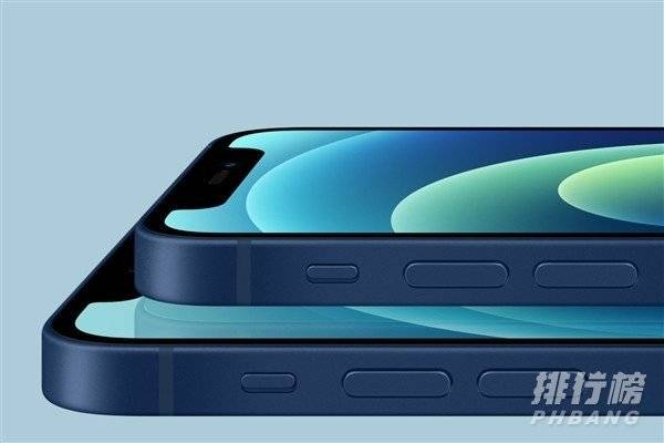 iphone13官方最新消息_iphone13概念机发布时间