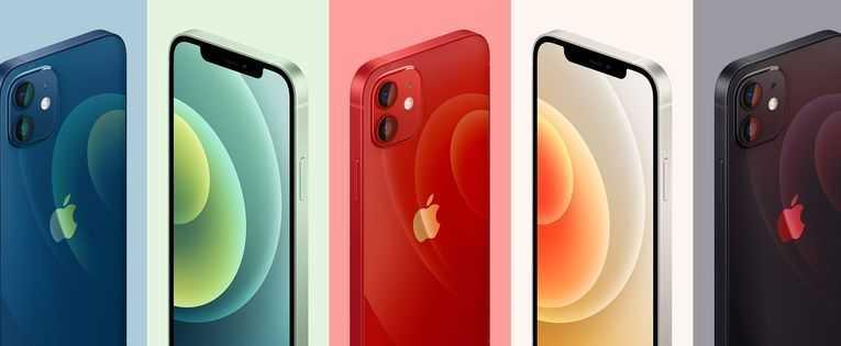 iphone 12双十一能降价多少_iphone12双十一有优惠吗