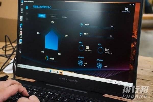 荣耀猎人游戏本V700采用的散热设计有哪些_荣耀猎人游戏本V700怎么样