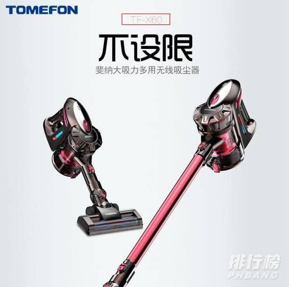 无线吸尘器哪个品牌好_无线吸尘器哪个牌子好用