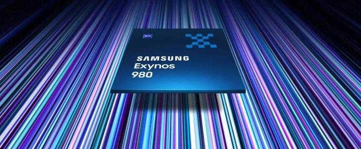 exynos980跑分多少_三星处理器exynos980怎么样
