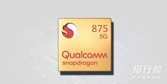 骁龙875什么时候发布_骁龙875首发手机什么时候出