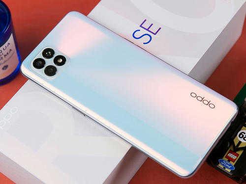 opporeno4se的电池是多大_oppo reno4se的电池是多大的容量