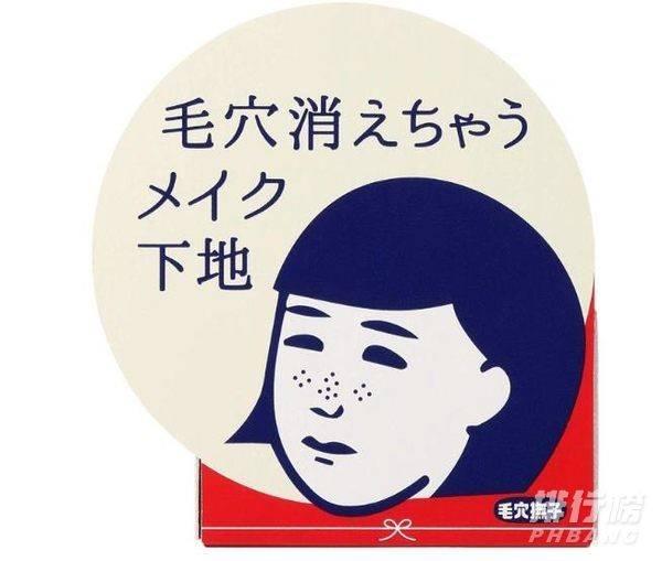 隐形毛孔的隔离霜排名_抚平毛孔的妆前乳有哪些