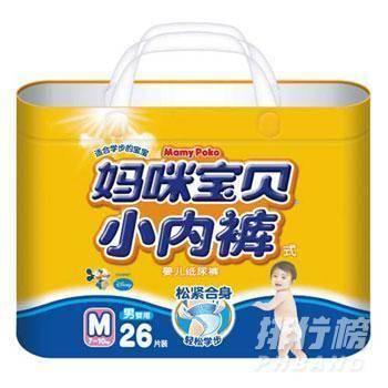 2020年纸尿裤排行榜10强_纸尿裤什么牌子好用