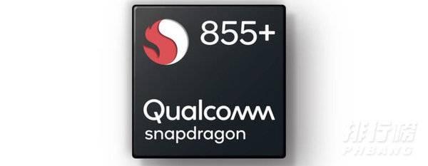 手机处理器最新排行榜天梯图_现在安卓手机的处理器哪个比较好