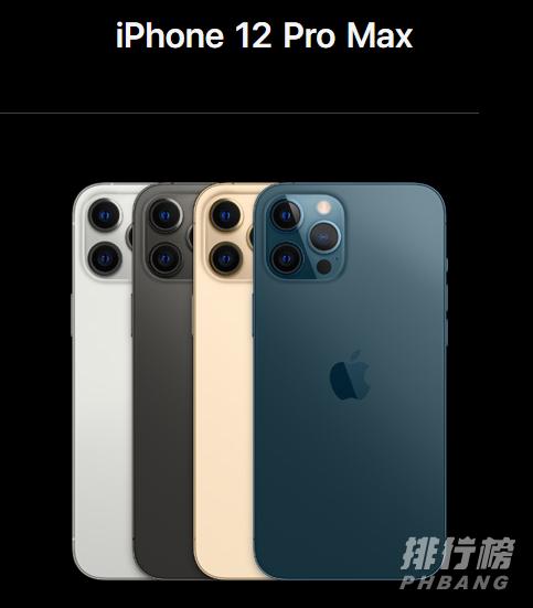 iphone12promax参数长宽高_iphone12pro max参数配置