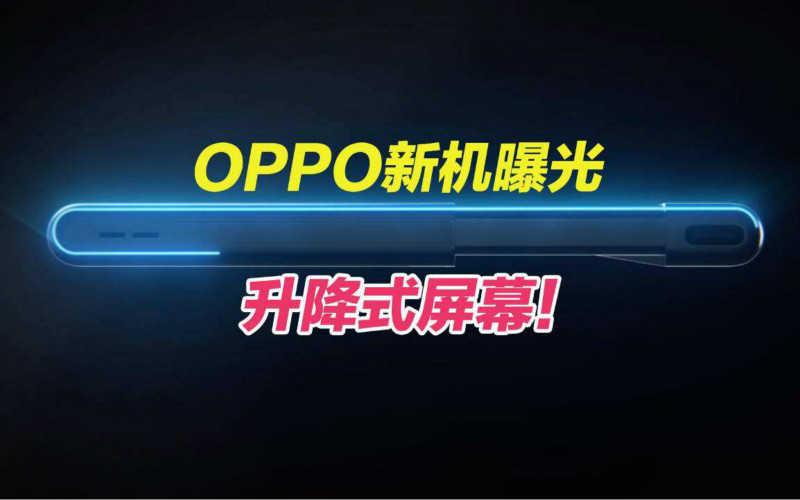 OPPO智能電視特點_OPPO智能電視機尺寸
