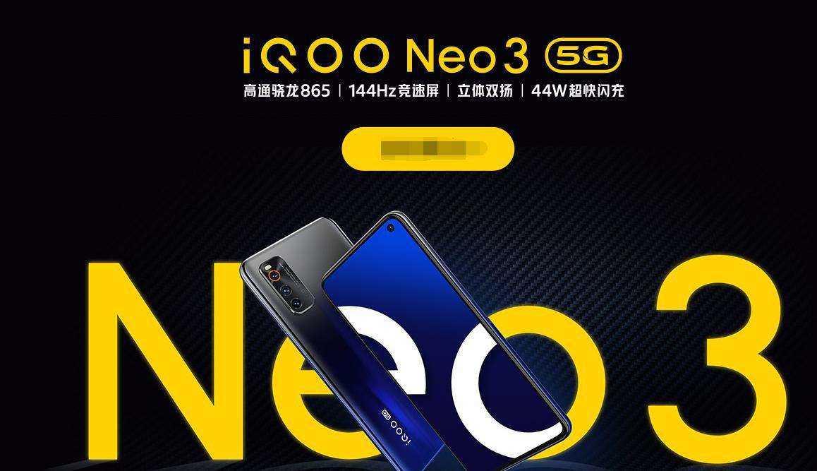 iqooneo3和iqoo5哪个更值得买_iqooneo3和iqoo5对比区别