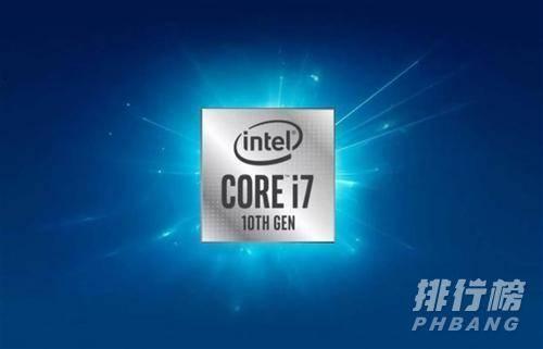 2020双十一电脑配置推荐_2020双十一电脑配置清单