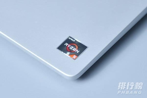 redmibook14锐龙版怎么样_如何评价RedmiBook14锐龙版