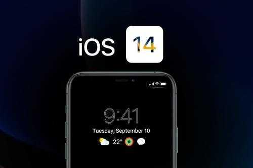ios14.1正式版怎么样_ios14.1正式版发布时间