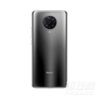 2020年双十一手机活动_2020年双十一哪些手机可能会大降价