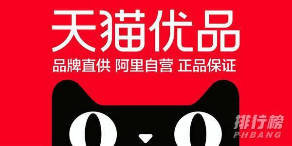 2020天猫双十一满减规则_2020天猫双十一跨店满减使用方法