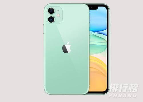 2020京东双十一苹果手机降价多少_京东双十一苹果优惠
