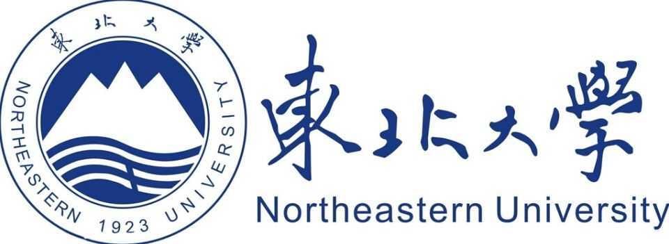 东北大学排名2020最新排名_东北大学排名全国排名