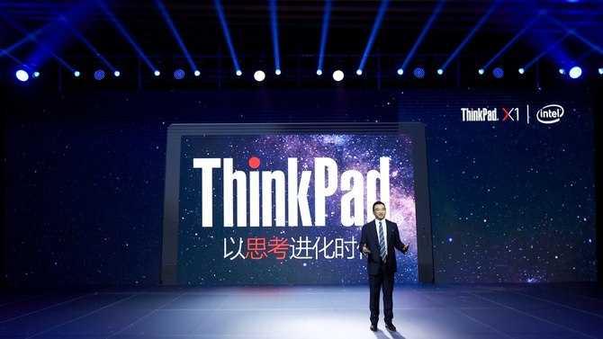 thinkpad x1 fold配置_thinkpad x1 fold参数