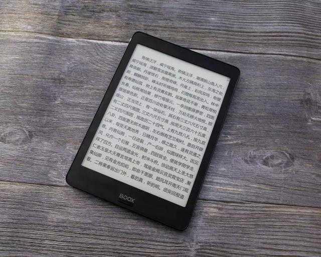 2020 年双十一有哪些电纸书值得买?