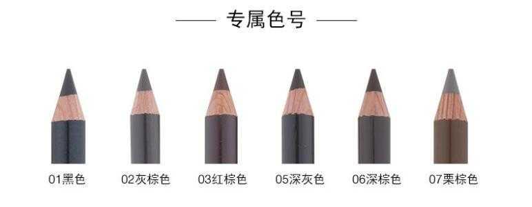 什么牌子的眉笔适合初学者用_好用的眉笔推荐初学者