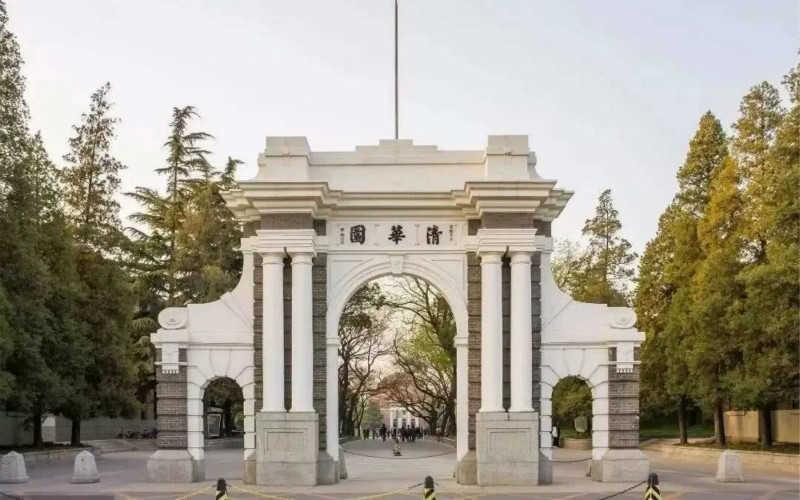 USNews2021世界大学排名中国_USNews2021世界大学排行榜