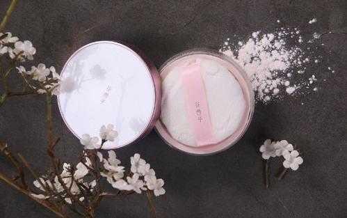 花西子散粉和小奥汀散粉哪个好用?