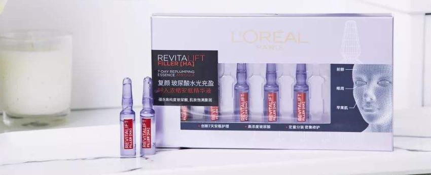 欧莱雅安瓶面膜适合什么年龄_欧莱雅安瓶面膜适合年龄