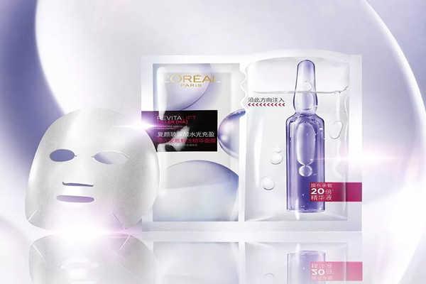 欧莱雅安瓶面膜多少钱一盒_欧莱雅安瓶面膜价格