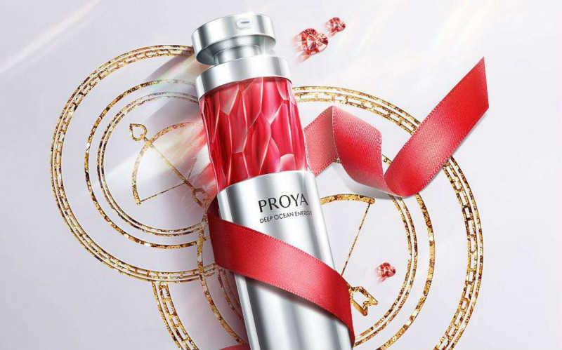 欧莱雅逆时瓶精华和珀莱雅红宝石精华哪个好_哪个更好用