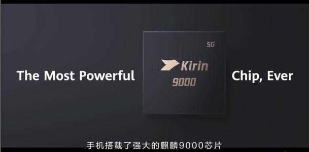 骁龙865plus和麒麟9000哪个好_骁龙865plus和麒麟9000对比