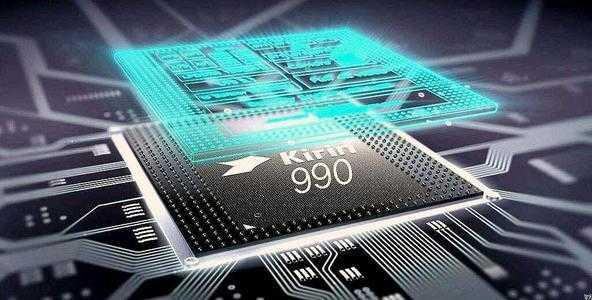 骁龙865plus和麒麟990对比_骁龙865plus和麒麟990处理器哪个好