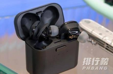 2020年双十一有哪些蓝牙耳机值得买