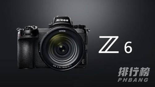 单反相机十大排行榜_单反相机十大排名2020