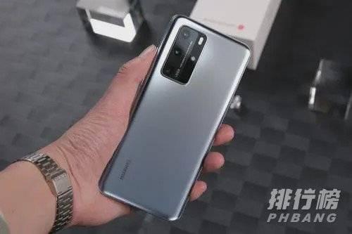 2020双十一手机销量_2020双十一手机推荐