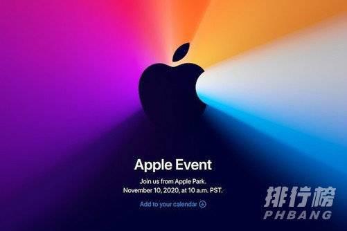 11月11日苹果发布会有什么新产品_苹果11月11日再开发布会产品合集