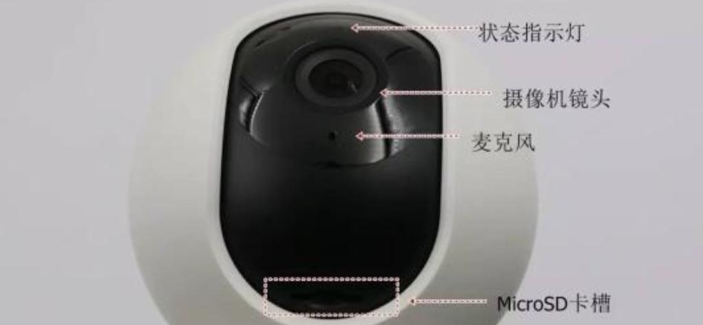 螢石雲監控攝像頭怎麽安裝_螢石雲監控攝像頭安裝教程