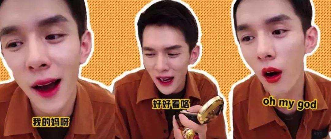 李佳琦直播预告清单11月7日_李佳琦双十一直播预告清单11.7