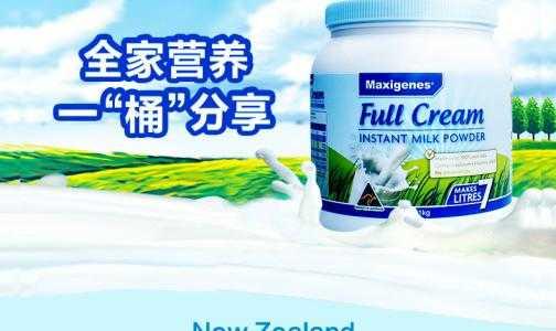 德運奶粉和美可卓奶粉哪個好喝?德運奶粉和藍胖子哪個好喝