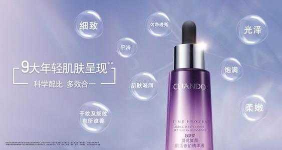 自然堂小紫瓶和欧莱雅黑精华哪个好_自然堂小紫瓶和欧莱雅黑精华对比
