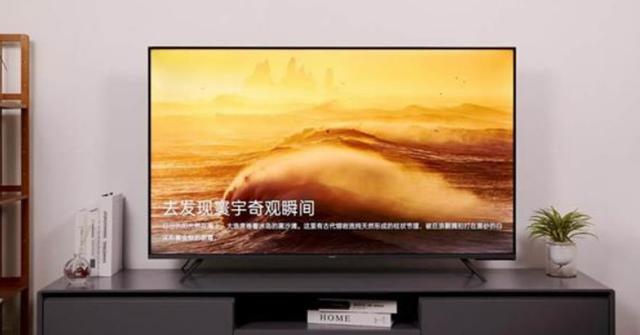 oppo智能电视s1多少钱_oppo智能电视s1价格