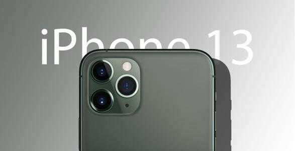 iphone13pro max上市时间_iphone13pro max参数
