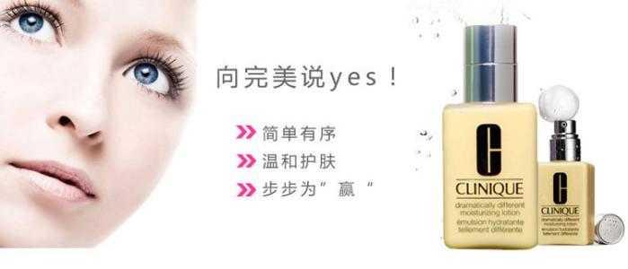 2020双十一护肤品销量排行榜_天猫双十一护肤品总销量榜单