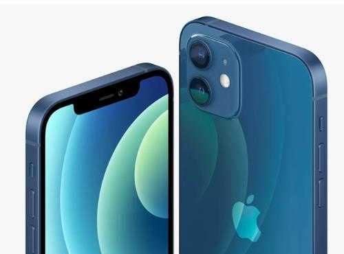 蘋果12和11的區別對比